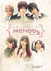 Mendol - Ikemen Idol (16+) - メン☆ドル